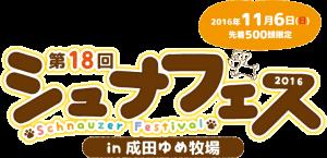 schnafes2016_logo