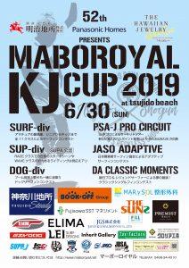 52th MABOROYAL KJ CUP DOG-DIV.に協賛させていただきます!6/30(日)