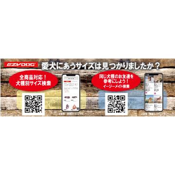 TRY ON SHOP床シール(高さ30cm × 幅90cm)